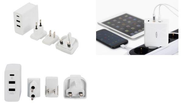 ednet Universal Reise-Adapter-Set (EU/UK/US), 3x USB, weiß
