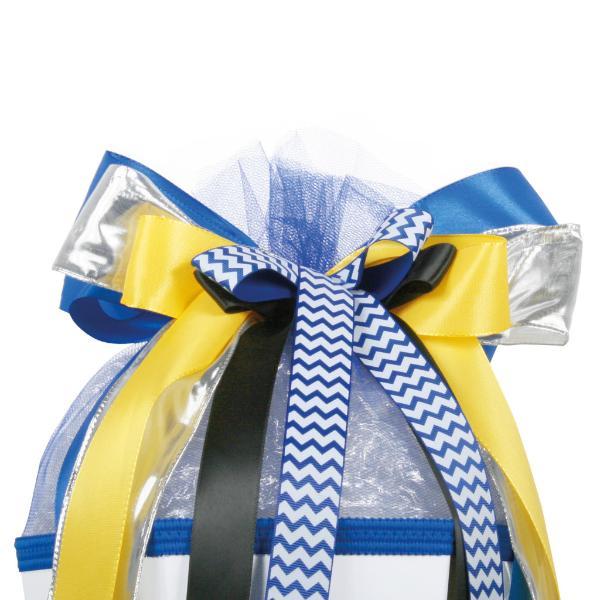 ROTH Schultütenschleife High Way, blau/gelb/schwarz