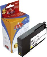 Inkjetpatrone  yellow EMSTAR H188 CN048A